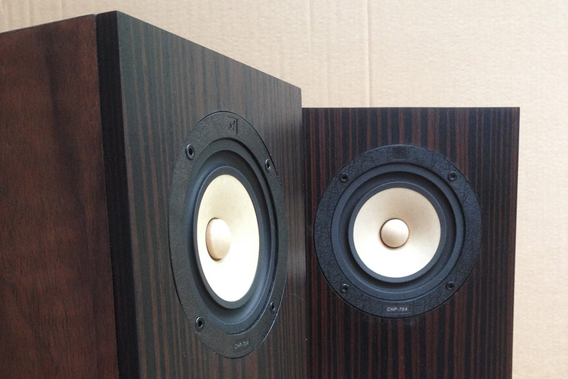 electricbeach blackwoods loudspeakers
